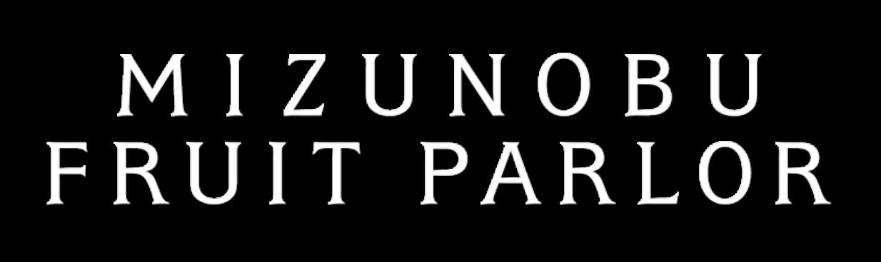 MIZUNOBU FRUIT PARLOR